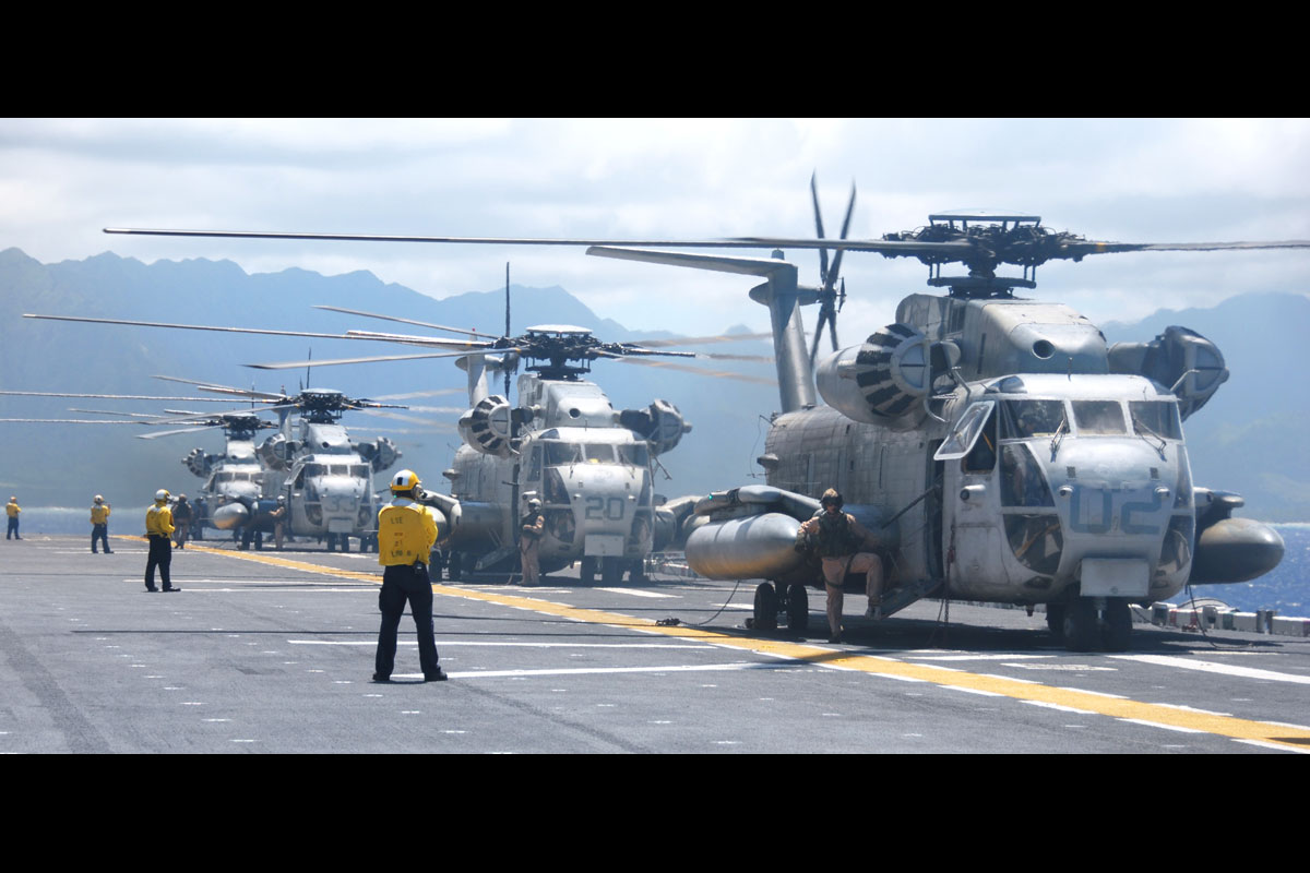 CH-53D Sea Stallion