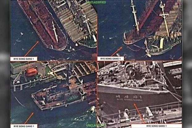 U.S. spy satellites have captured images of what appears to be Chinese ships illegally selling oil to North Korean boats.  (U.S. Office of Foreign Assets Control)