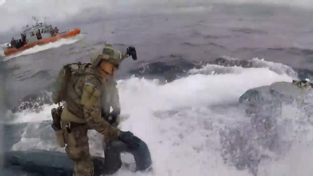U.S. Coast Guard Cutter Munro Interdicts Suspected Drug Smuggling Vessel