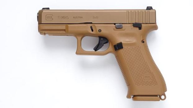 Glock Released Photos of its Modular Handgun System Entries ...