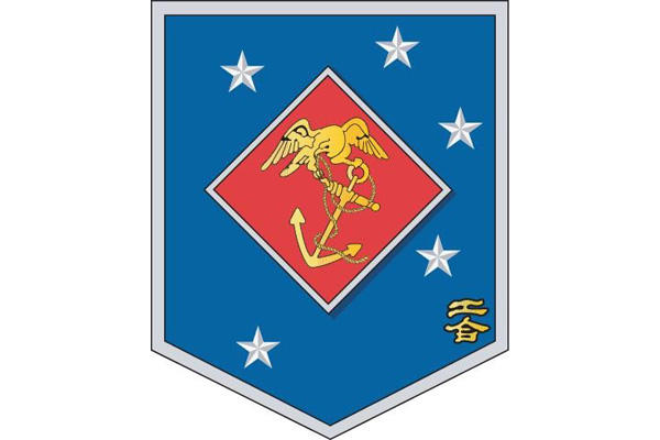 Marine Special Operations Regiment shield