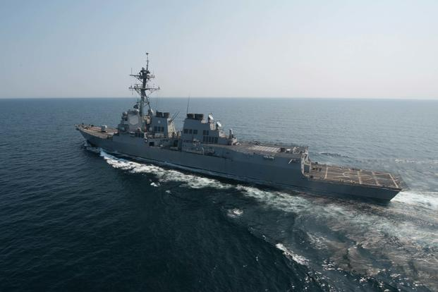 In this file photo, USS Howard (DDG 83) operates in the East China Sea during the U.S.-Republic of Korea exercise Ssang Yong in April. (U.S. Navy/MC3 Christian Senyk)