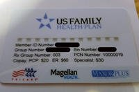 Tricare ID cards from the U.S. Family Health Plan that should display beneficiary names, but don't, were sent to some users in the northeast U.S. (Military.com photo)